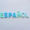 スペイン語の基本文法「アルファベットと発音」
